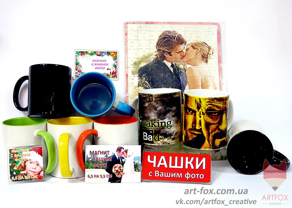 чашки-подушки-футболки-кременчуг-артфокс-сувениры